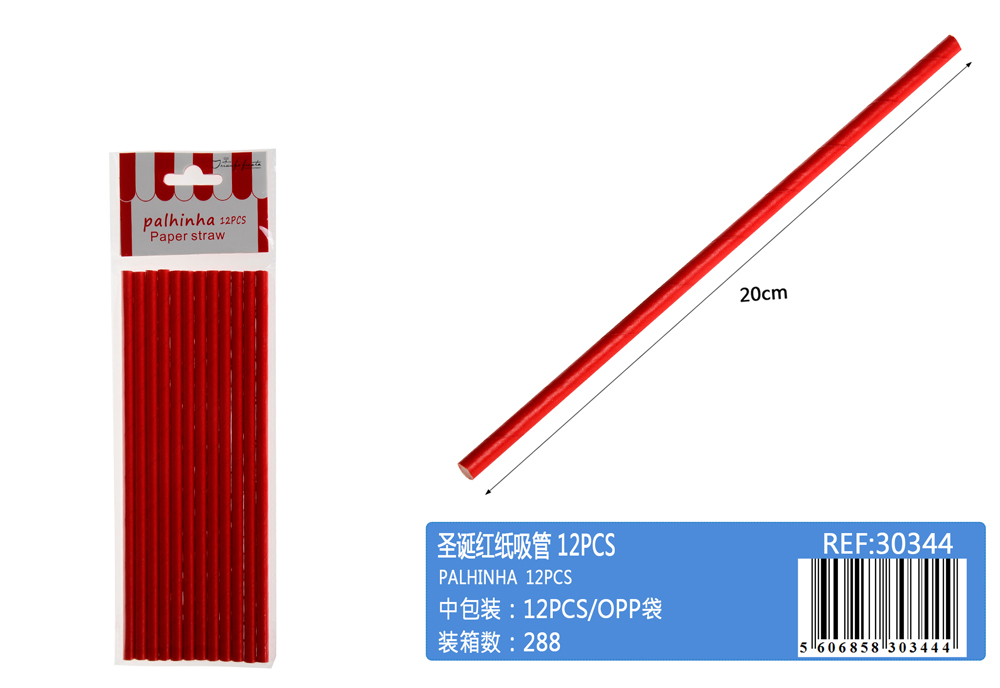 Christmas red paper straws 12PCS